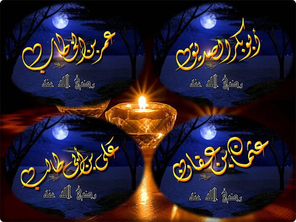صورة اسماء الخلفاء الراشدين , اعظم خليفه رسول الله على الارض من بعده