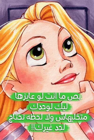 صورة كلمات بالصور فيس بوك , بوستات متنوعه لصفحتك الشخصيه