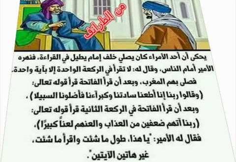 صورة طرائف اسلامية مضحكة , نكت اسلامية مضحكة