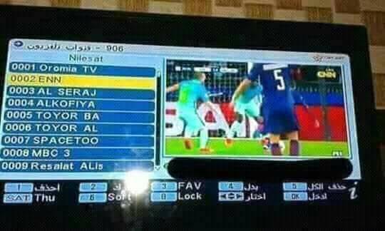 صورة تردد قناة الدوري الاسباني على النايل سات غير مشفرة , استمتع بمباريات الدوري الاسباني على النايل سات