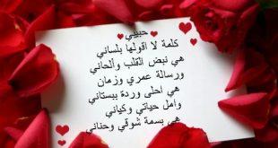 صورة كلمات حب من القلب , القلب الصادق فى الحب نقي