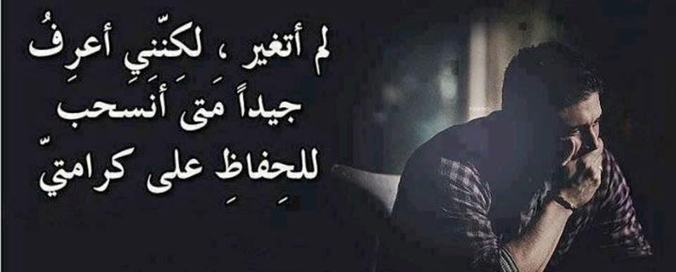 صورة كلام عتاب للحبيب فيس بوك , معاتبتك محبه وتمسك بها