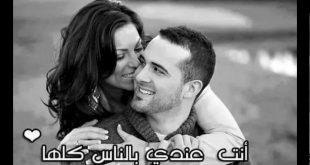 صورة خلفيات حب ورومانسيه , تزيين البروفايل باجمل خلفيات عن الحب