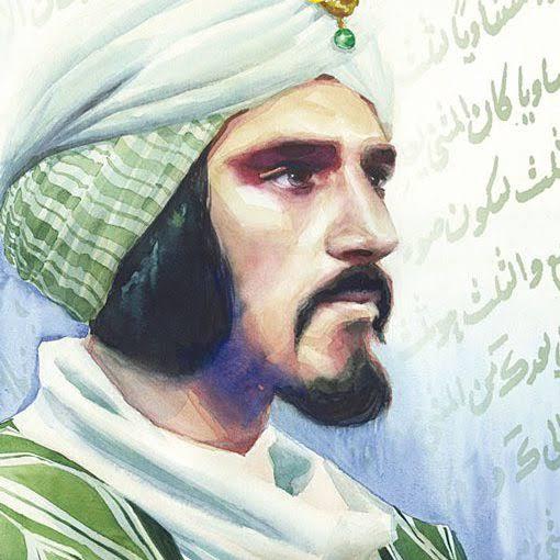 صورة من هو فيلسوف العرب , نبذة عن حياة اول فيلسوف عربي