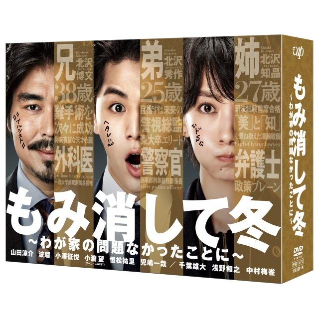 صورة افضل دراما يابانية , الطبيب والضابط والمحامى والكوميديا والحب العائلى 922 2