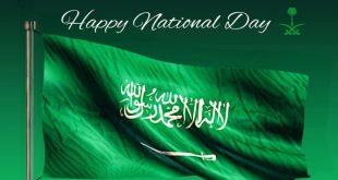 صورة تصاميم اليوم الوطني , يوم توحيد المملكه وذكراه كل عام