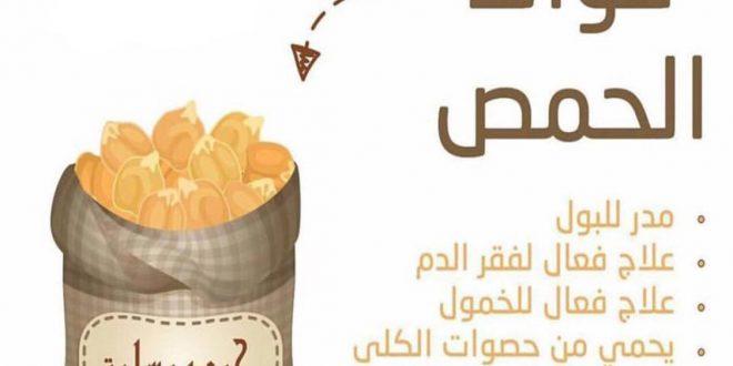 صورة طريقة عمل الحمص,تذوق اطعم حمص بهذه الطريقة