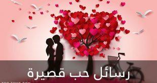 صورة رسالة عشق للحبيب,اجمل رسائل الحب