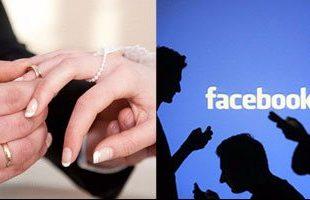 صورة الزواج عبر الانترنت,هل ينجح الزواج عن طريق الانترنت
