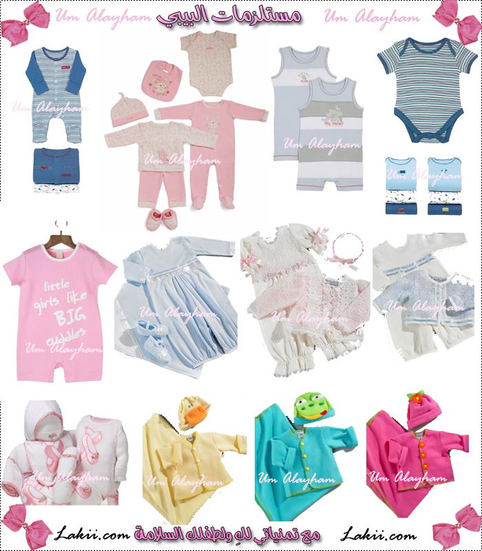 عدم الأمانة اشلي فورمان ترفيه ملابس المولود الجديد فى الصيف بالصور Myfirstdirectorship Com