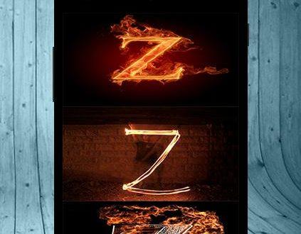 صورة اشيك خلفيات بحرف الZ,صور مكتوب عليها حرف z