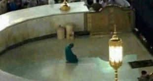 صورة مامعني الصلاة في الحرم في المنام , تفسير حلم ساحة الحرم