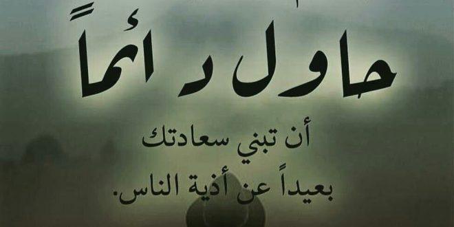 صورة حكم وعبر  مهم تعرفها  في حياتك , كلام قصير من ذهب