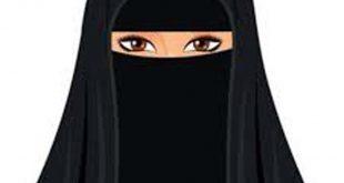 صورة ماهي غرامة ارتداء النقاب في سويسرا , النقاب في سويسرا