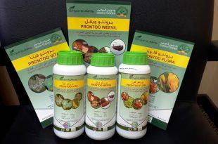 صورة تعرف علي اسماء اهم المبيدات الحشرية صديقة الانسان والبيئة , مبيد حشري طبيعي للنباتات